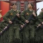 военное лдеол