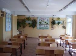 Кабинет биологии школа № 12 г. Арзамас