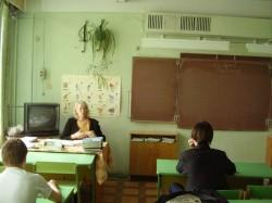 Кабинет английского языка Хрущевой Л.И. школа № 12 г. Арзамас