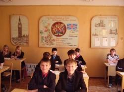 Кабинет английского языка Быстревской И.С. школа № 12 г. Арзамас