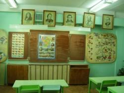 Кабинет французского языка Фурукиной С.И. школа № 12 г. Арзамас