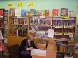 Библиотека школа № 12 г. Арзамас