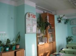 Кабинет математики учителя Кузнецовой О.Н. школа № 12