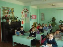 Начальные классы обучающиеся по традиционной системе обучения