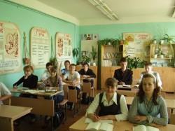 Кабинет русского языка и литературы Тришкиной Л.П. школа № 12 Арзамас