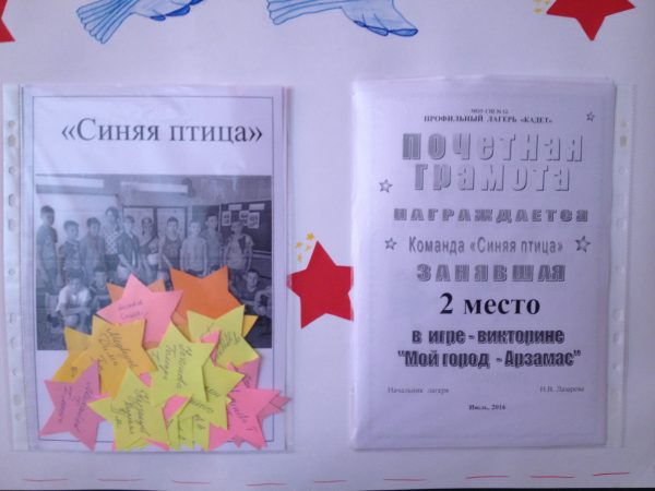 IMG_4503[1]